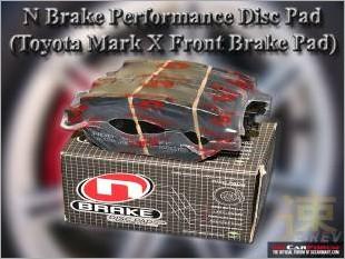 https://www.mycarforum.com/uploads/sgcarstore/data/10/N_Brake_Performance_Disc_Pad_Toyota_Mark_X_Front_3.jpg