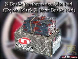 https://www.mycarforum.com/uploads/sgcarstore/data/10/N_Brake_Performance_Disc_Pad_Toyota_Mark_X_Rear_Pad_2.jpg