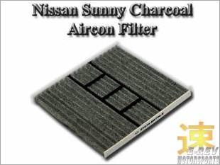 https://www.mycarforum.com/uploads/sgcarstore/data/10/NissanSunnyCharcoalAirconFilter_50370_1.jpg