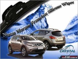 https://www.mycarforum.com/uploads/sgcarstore/data/10/Nissan_Murano_Frameless_Silicone_Wiper_New_Design_1.jpg