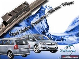 https://www.mycarforum.com/uploads/sgcarstore/data/10/Opel_Zafira_Frameless_Silicone_Wiper_New_Design_3.jpg