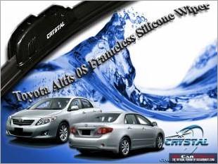 https://www.mycarforum.com/uploads/sgcarstore/data/10/Toyota_Altis_08_Frameless_Silicone_Wiper_New_Design_2.jpg