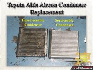 https://www.mycarforum.com/uploads/sgcarstore/data/10/Toyota_Altis_Black_Aircon_Condenser_Condition_White_Texture_Background_1.jpg
