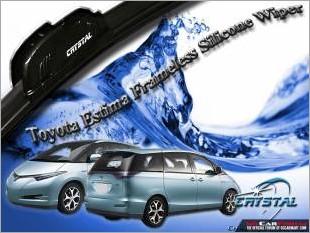 https://www.mycarforum.com/uploads/sgcarstore/data/10/Toyota_Estima_Frameless_Silicone_Wiper_New_Design_3.jpg