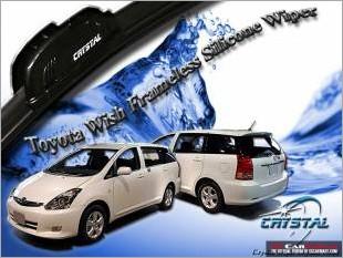 https://www.mycarforum.com/uploads/sgcarstore/data/10/Toyota_Wish_2006_Frameless_Silicone_Wiper_New_Design_1.jpg