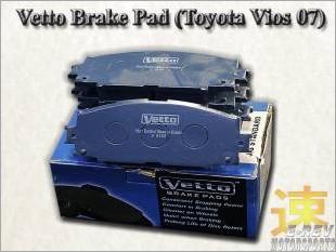 https://www.mycarforum.com/uploads/sgcarstore/data/10/Vetto_Brake_Pad_Toyota_Vios_NCP93_Front_White_1.jpg