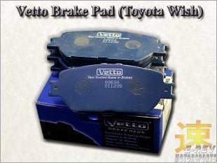 https://www.mycarforum.com/uploads/sgcarstore/data/10/Vetto_Brake_Pad_Toyota_Wish_06_Front_White_1.jpg