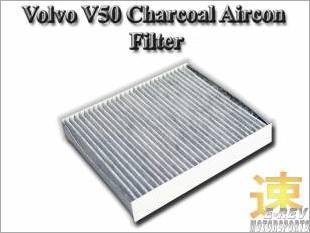 VolvoV50CharcoalAirconFilter1354952_43859_1.jpg