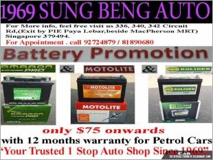 https://www.mycarforum.com/uploads/sgcarstore/data/10/batterypromotiondone_1_1edit_1.jpg