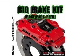 https://www.mycarforum.com/uploads/sgcarstore/data/10/big_brake_kit_1.jpg