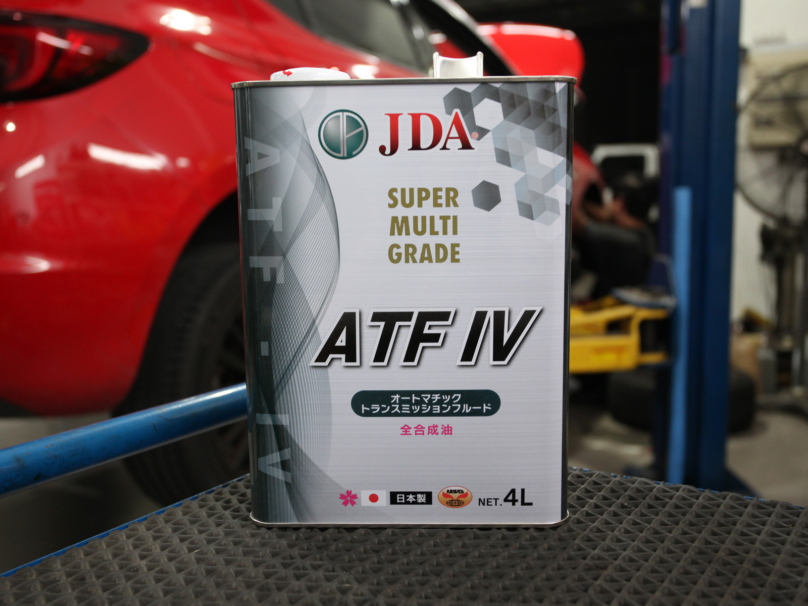 JDA Super Multi Grade ATF IV Transmission Flush