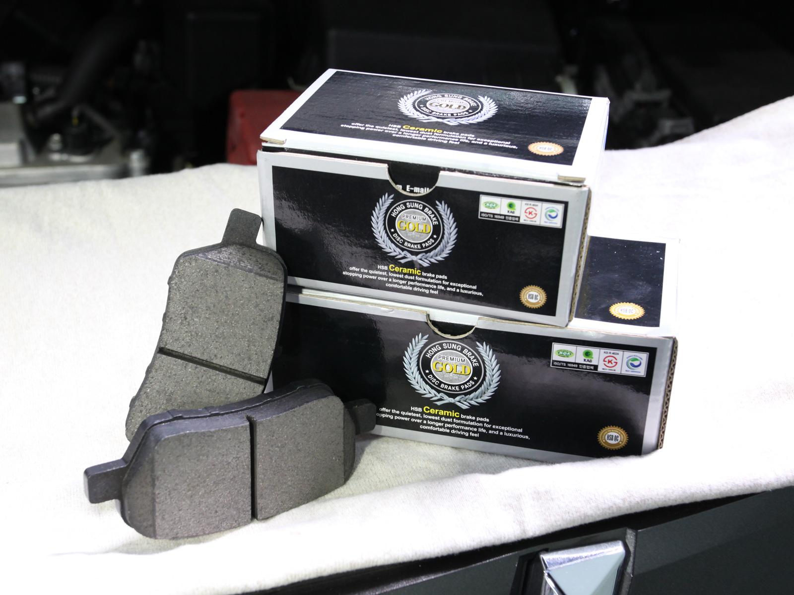 Hong Sung Premium Gold Brake Pad (Japanese and Asian Makes Vehicle)
