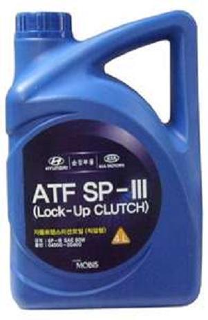 Atf Sp Iii Transmission Fluid For Sale Mcf Marketplace