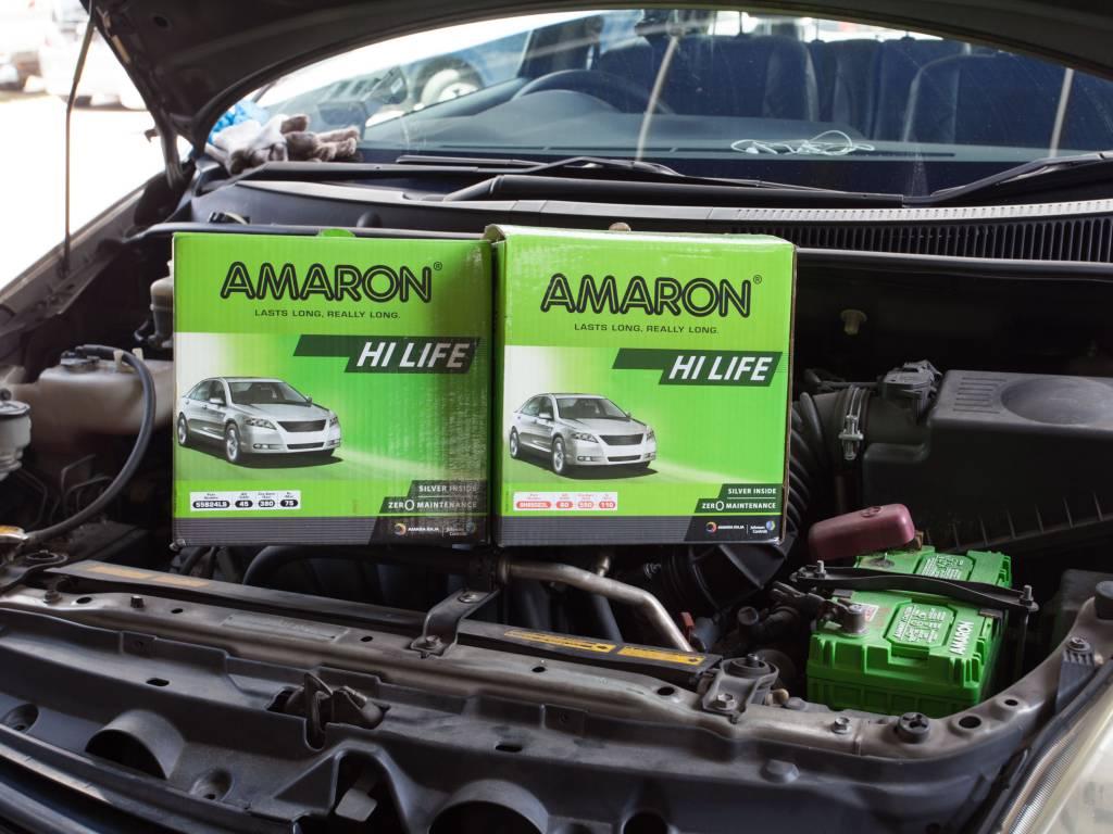 Amaron Long Lasting Car Battery