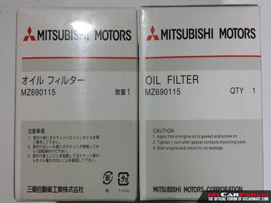 Original Oil Filter (MZ690115)