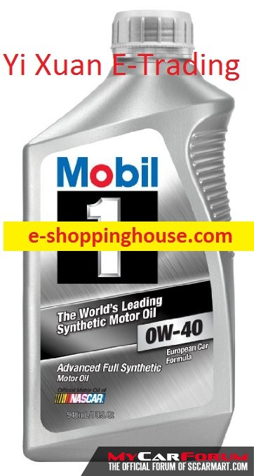 Mobil 1 0W40 Engine Oil