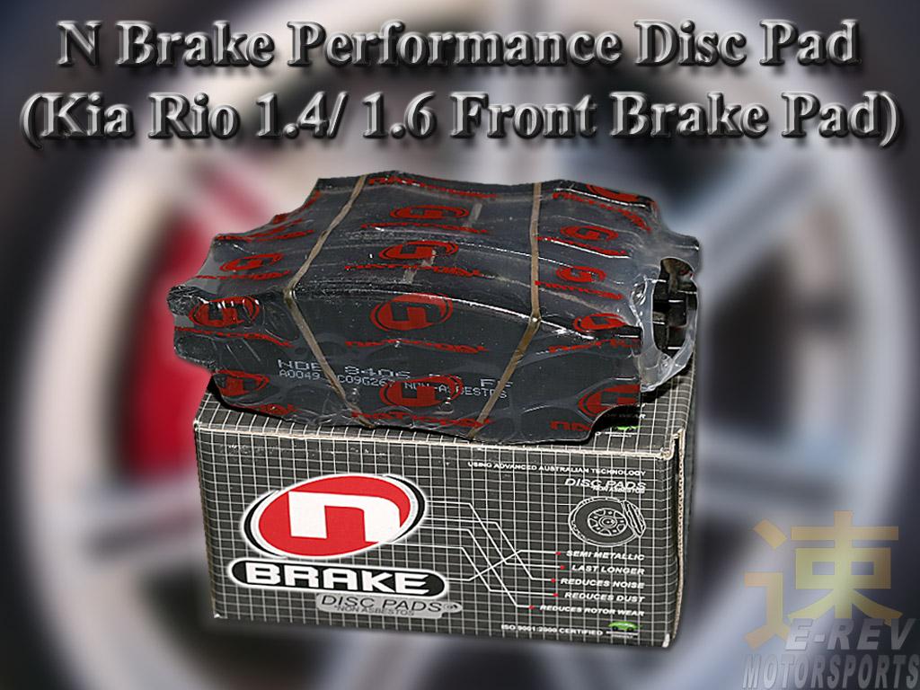 Kia Rio 1.4 N Brake Performance Brake Pad