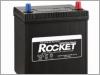 Rocket Car Battery