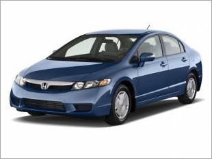 https://www.mycarforum.com/uploads/sgcarstore/data/11//2009_honda_civic_hybrid_angularfront_70915_1.jpg