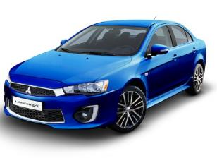 https://www.mycarforum.com/uploads/sgcarstore/data/11//Cropped_111570679904_0mitsubishi_lancer_ex_singapore.jpg