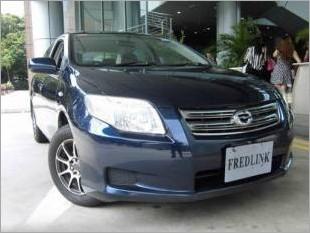 https://www.mycarforum.com/uploads/sgcarstore/data/11/ToyotaCorollaAxio15AXe_2.jpg
