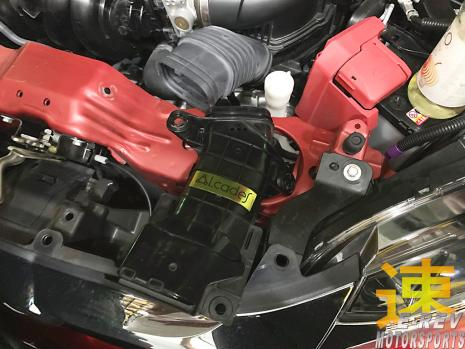 https://www.mycarforum.com/uploads/sgcarstore/data/2//21571635065_0Honda-Shuttle-Red-Alcades-Engine-Power-Optimizer-Pic-3.jpg
