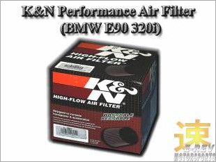 https://www.mycarforum.com/uploads/sgcarstore/data/2//BMWE90320iKNPerformanceAirFilter_31052_1.jpg