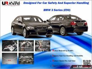 https://www.mycarforum.com/uploads/sgcarstore/data/2//BMW_3_Series_E90_Strut_Stabilizer_Bar_New_Design_Posting_1.jpg