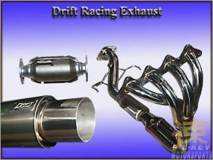 https://www.mycarforum.com/uploads/sgcarstore/data/2//Drift_Racing_Exhaust1.jpg