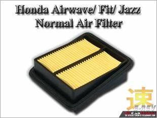 https://www.mycarforum.com/uploads/sgcarstore/data/2//Honda_Airwave_City_Fit_Jazz_Air_Filter_White_Texture_Background_1.jpg