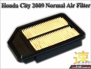 https://www.mycarforum.com/uploads/sgcarstore/data/2//Honda_City_2009_Normal_Air_Filter_White_Texture_Background_2.jpg