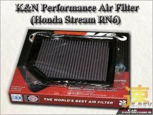 https://www.mycarforum.com/uploads/sgcarstore/data/2//Honda_Stream_RN6_KN_Performance_Air_Filter_White_Texture_Background_1.jpg