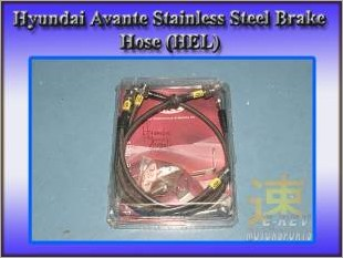 https://www.mycarforum.com/uploads/sgcarstore/data/2//Hyundai_Avante_Stainless_Steel_Brake_Hose_HEL_1.jpg