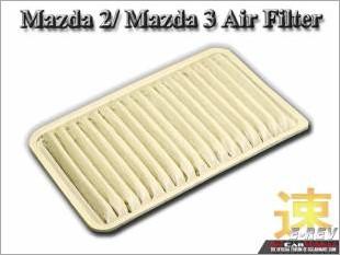https://www.mycarforum.com/uploads/sgcarstore/data/2//Mazda_2_3_Normal_Air_Filter_White_Texture_Background_1.jpg