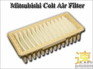 https://www.mycarforum.com/uploads/sgcarstore/data/2//MitsubishiColtNormalAirFilter_77411_1.jpg