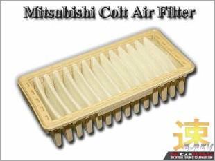 https://www.mycarforum.com/uploads/sgcarstore/data/2//Mitsubishi_Colt_Normal_Air_Filter_White_Texture_Background_2.jpg