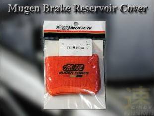 https://www.mycarforum.com/uploads/sgcarstore/data/2//Mugen_Brake_Reservoir_Cover_Orange_1.jpg