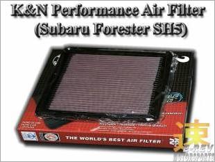 https://www.mycarforum.com/uploads/sgcarstore/data/2//SubaruForesterSH5KNPerformanceAirFilter_40811_1.jpg