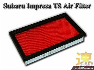 https://www.mycarforum.com/uploads/sgcarstore/data/2//Subaru_Impreza_07_Normal_Air_Filter_White_Texture_Background_1.jpg