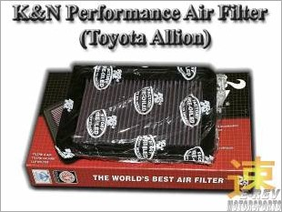 https://www.mycarforum.com/uploads/sgcarstore/data/2//ToyotaAllionKNPerformanceAirFilter_41696_1.jpg