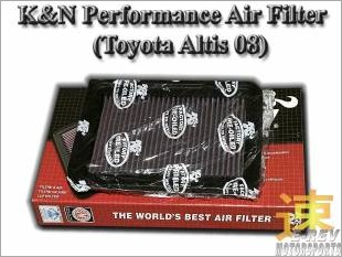 https://www.mycarforum.com/uploads/sgcarstore/data/2//ToyotaAltis08KNPerformanceAirFilter_93510_1.jpg