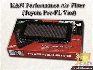 https://www.mycarforum.com/uploads/sgcarstore/data/2//Toyota_PreFL_Vios_KN_Performance_Air_Filter_White_Texture_Background_1.jpg