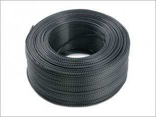 https://www.mycarforum.com/uploads/sgcarstore/data/2//Twin Black Cable 200M 24AWG_1_64381_1_crop.jpg
