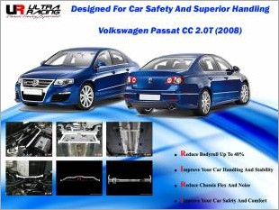 https://www.mycarforum.com/uploads/sgcarstore/data/2//Volkswagen_Passat_CC_20T_2008_Strut_Stabilizer_Bar_New_Design_1.jpg