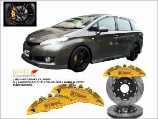 https://www.mycarforum.com/uploads/sgcarstore/data/2//d1_spec_big_4_brake_kit_system_toyota_wish_18_zge20_2010_01_50190_1.jpg