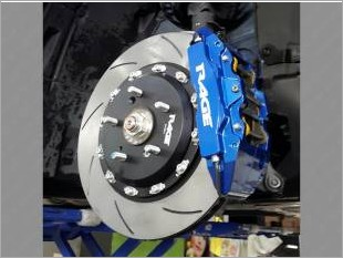 https://www.mycarforum.com/uploads/sgcarstore/data/2//rage_performance_forged_4pot_big_brake_kits_1488212688_c51c430b_22514_1.jpg