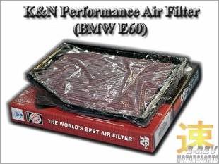 BMWE60KNPerformanceAirFilter_63670_1.jpg