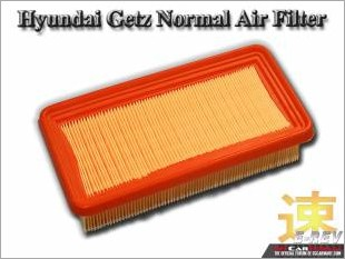 https://www.mycarforum.com/uploads/sgcarstore/data/2/Hyundai_Getz_Normal_Air_Filter_White_Texture_Background_1.jpg