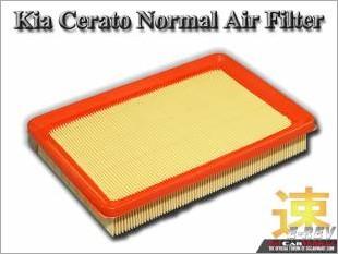 https://www.mycarforum.com/uploads/sgcarstore/data/2/Kia_Cerato_Normal_Air_Filter_White_Texture_Background_1.jpg
