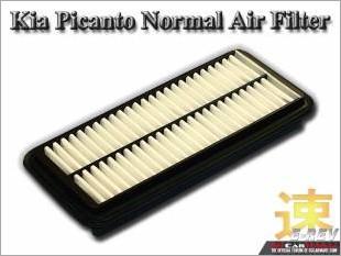 https://www.mycarforum.com/uploads/sgcarstore/data/2/Kia_Picanto_Normal_Air_Filter_White_Texture_Background_1.jpg